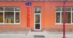 Вход в офис предприятия ИП Туриев